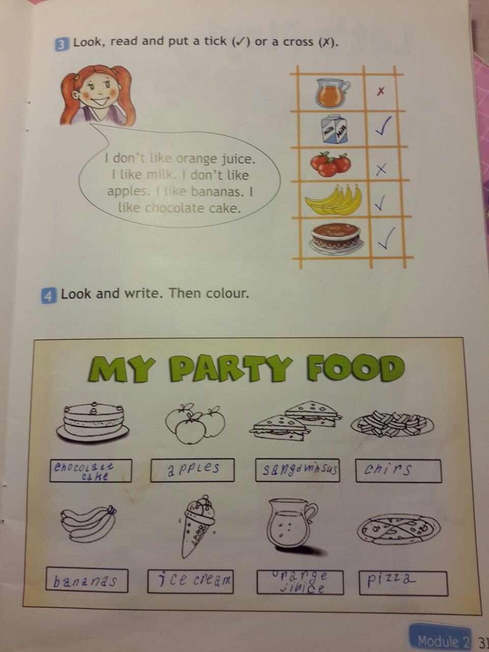 Картинки, открытка по английскому языку 2 класс рабочая тетрадь