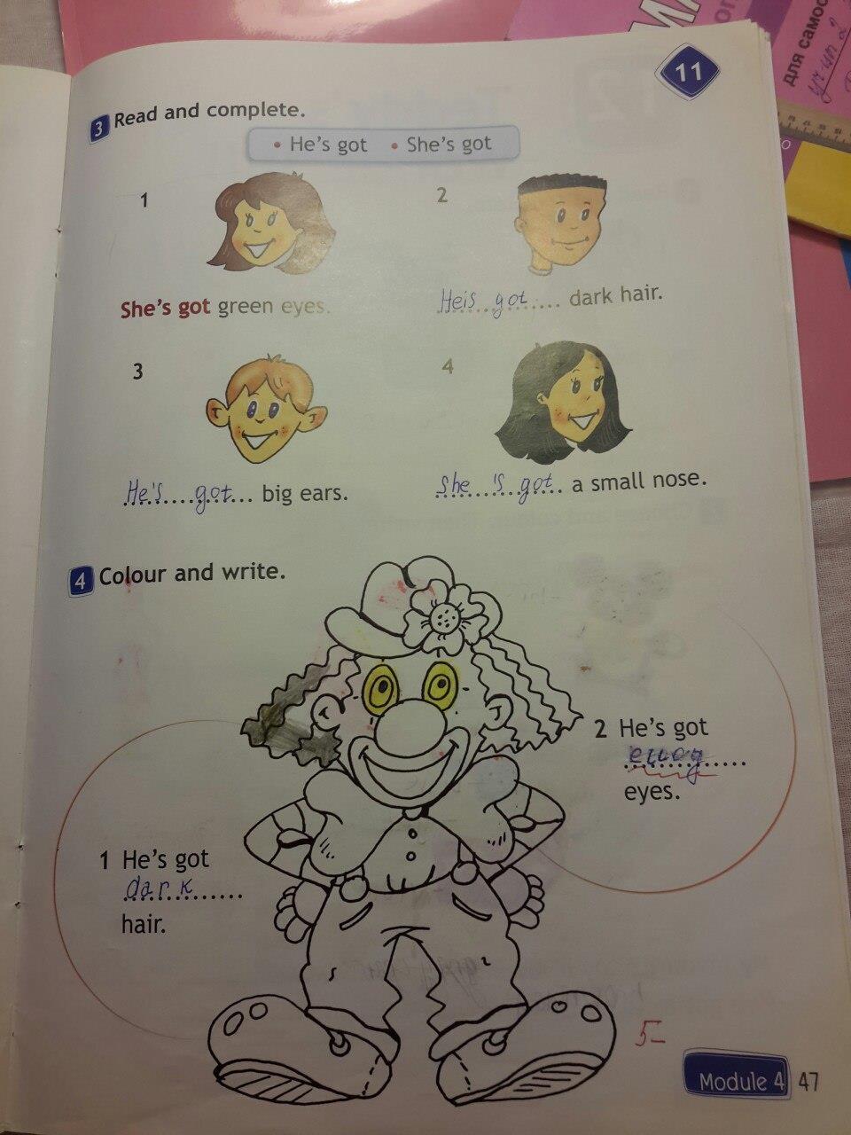 Давай сделаем открытку по английскому 2 класс стр 55