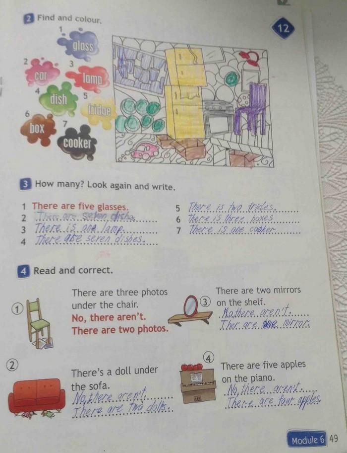 английский язык 3 класс быкова страница