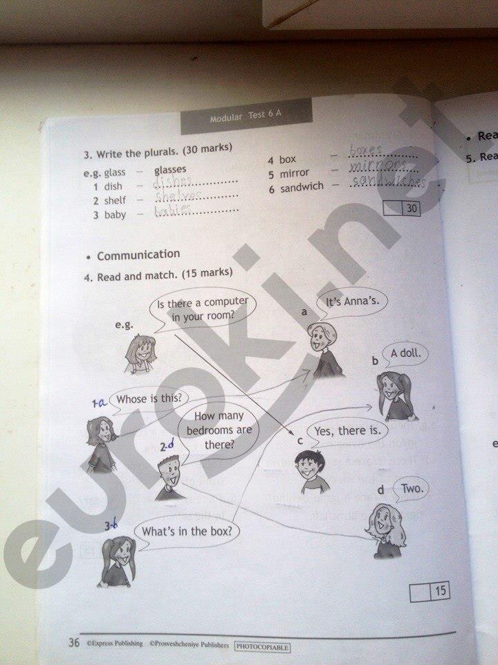 3 класс английский язык быкова стр