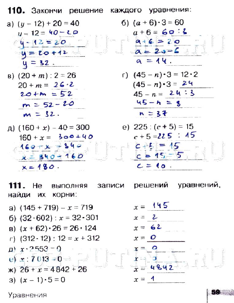 Математика 4 класс истомина решение задачи 145 решение задач по графику движения