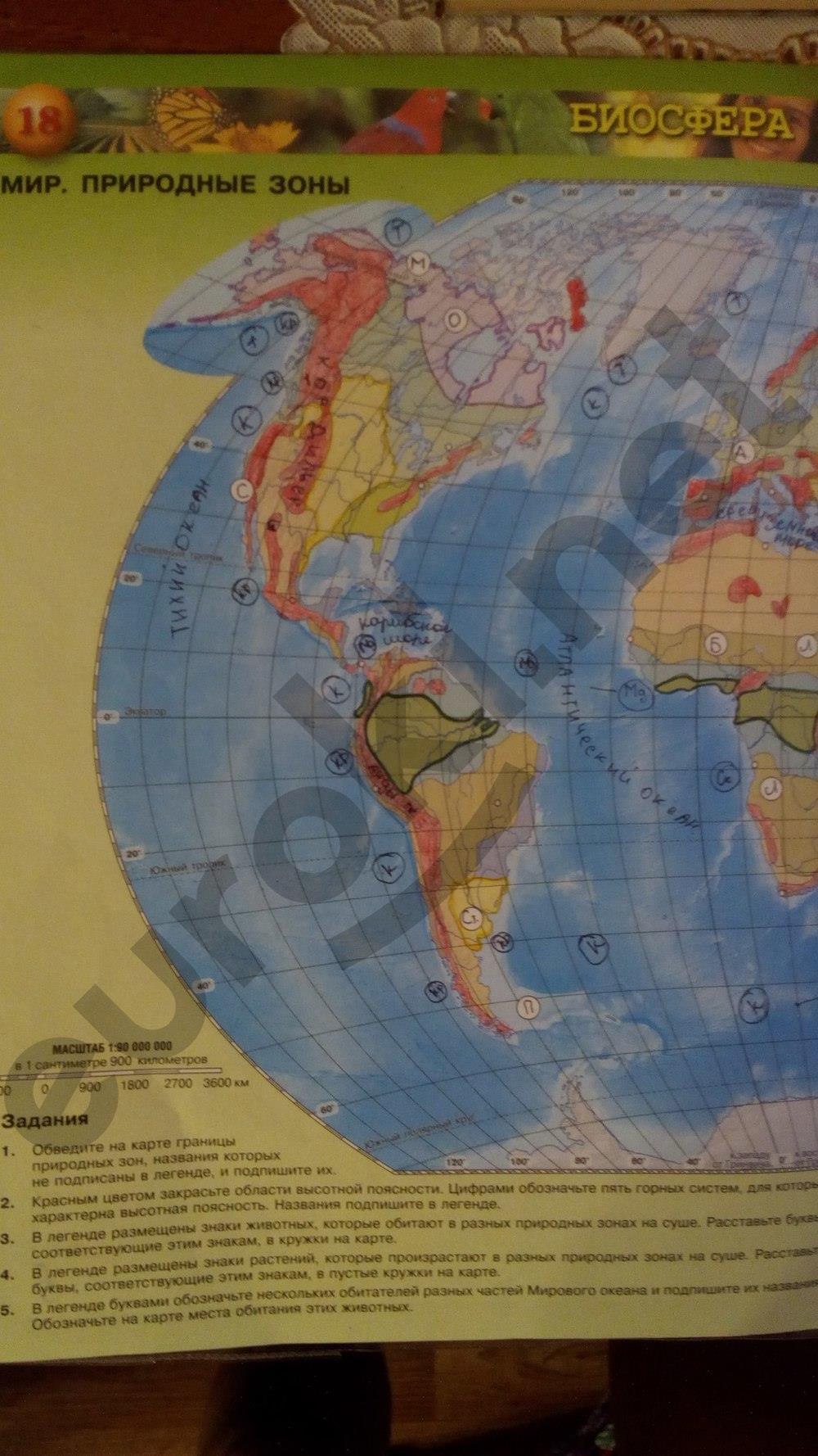 география 7 класс котляр контурные карты гдз